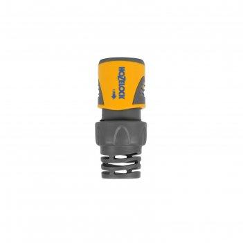 Коннектор 2060 для концов шлангов plus (15 мм и 19 мм)