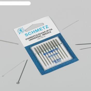 Иглы для бытовых швейных машин, универсальные, №70, 10 шт