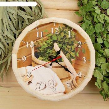 Часы банные бочонок банные штучки