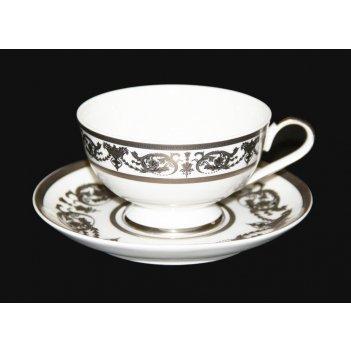 "Набор для чая ""александрия платин/белый""(чашка 200мл.+блюдце) на"