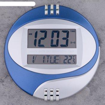 Часы настенные электронные с календарем, таймером и термометром, 26х26х3 с