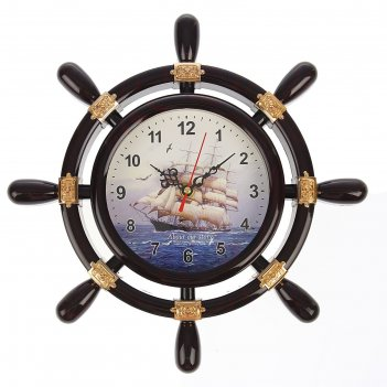 Часы настенные двойной штурвал, корабль на циферблате, микс
