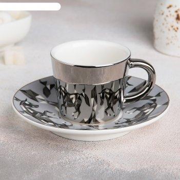Кофейная пара «зазеркалье. конь», чашка 90 мл, блюдце 13 см