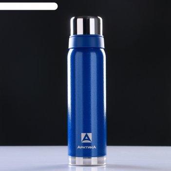 Термос арктика, 900 мл, вакуумный, синий