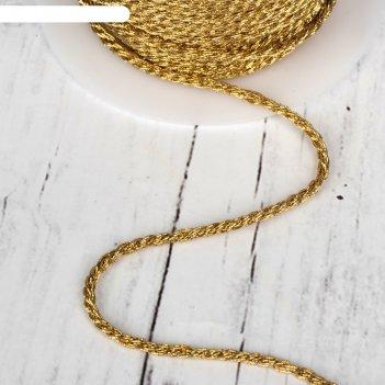 Нить для плетения 15±1м d3мм №23 золотой ау
