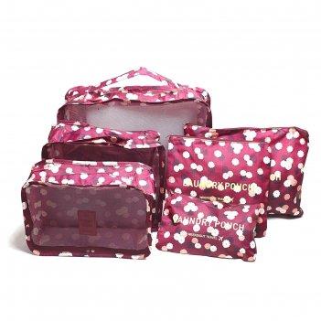 6 органайзеров для багажа, цвет бордовый