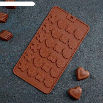 Форма для льда и шоколада «конфеты», 21x11 см, 24 ячейки, цвет шоколадный