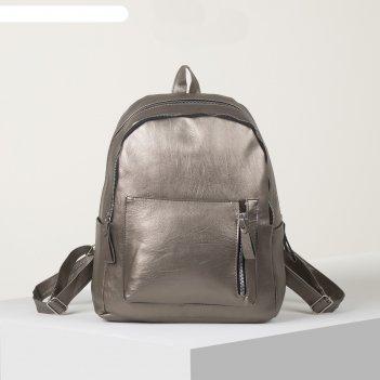 Рюкзак молод рита, 28*13*35, 2 отд на молниях, н/карман, 2 бок кармана, бр