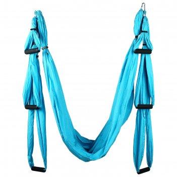 Гамак для йоги 250х150 см, цвет голубой