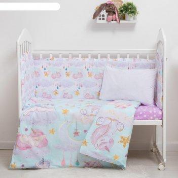 Комплект в кроватку 6пр единорожка на облачке, поплин хл100%