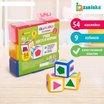 кубики обучающие