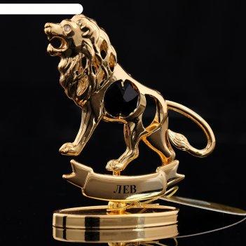 Сувенир знак зодиака «лев», 7x2,3x9 см, с кристаллом сваровски