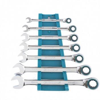 Набор ключей комбинированных с трещоткой, 8-19 мм, 7 шт, реверсивные, crv