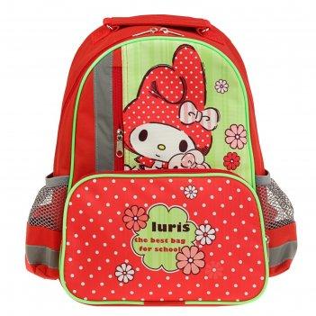 Рюкзак школьный с эргономической спинкой luris степашка 37x26x13 см для де