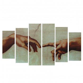Картина модульная на подрамнике сотворение адама 2-25*57,5;2-25*74,5;2-25*