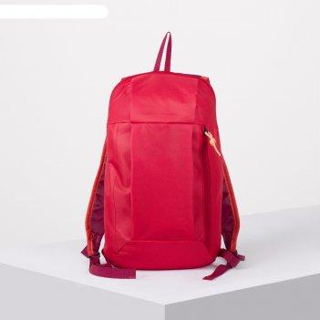 Рюкзак молод мини, 22*9*40, отд на молнии, н/карман, красный