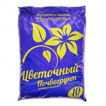 Почвогрунт универсальный цветочный, 10 л