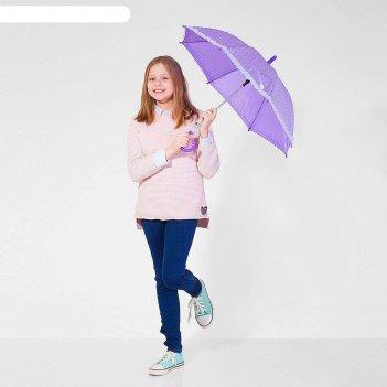 Зонт детский белый горох фиолетовый с оборкой, d=76см