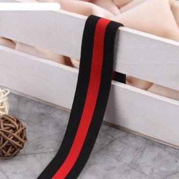 Резинка тканая мягкая 25мм*5±1ярд черный/красный