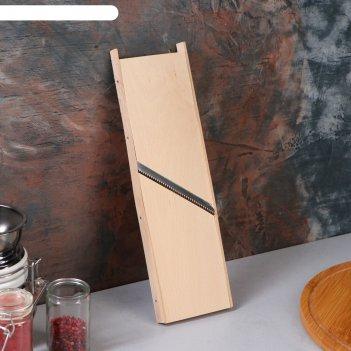 Терка для корейской морковки, 12 см, нержавеющая сталь, массив бука