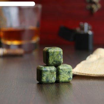 Набор камней для виски, 3 шт, 2х2х2 см, змеевик