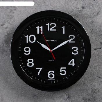Часы настенные круглые классика, чёрный обод, 29х29 см