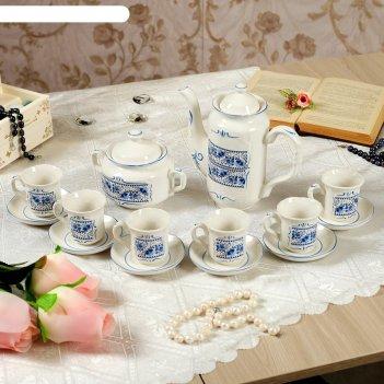 Кофейный сервиз скиф 14 предметов, гжель, 0,6 л чайник, 0,3 л сахарница, 0