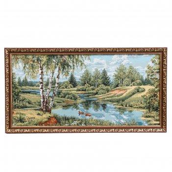 Гобеленовая картина пейзаж с утками