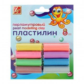 Пластилин 8 цветов перламутровый