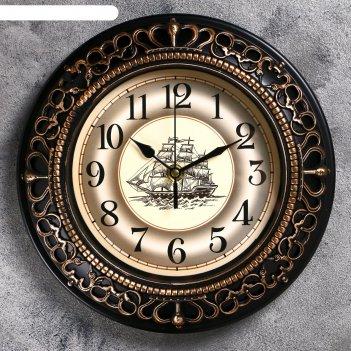 Часы настенные, серия: море, фрегат, тёмно-коричневые, d=25 см