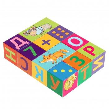 Кубики 12 шт. играем, читаем, считаем под ред. куликова е.н. 27410