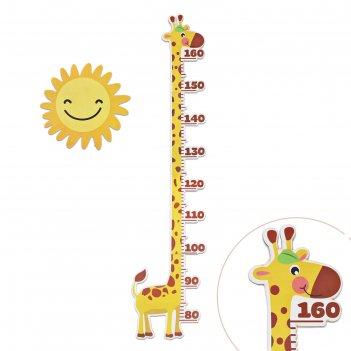 Ростомер интерьерный жираф