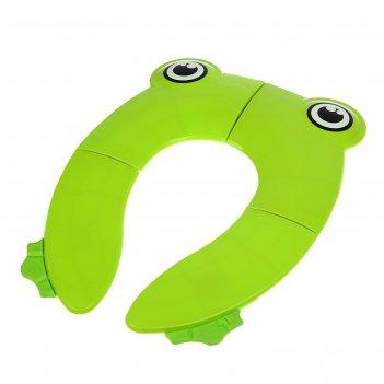 Накладка на унитаз «лягушонок», складная, дорожная, цвет зелёный