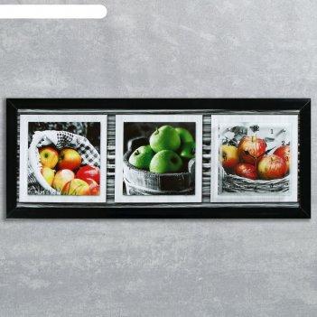 Часы-картина настенные, серия: кухня, яблочный микс, 35х100  см, микс