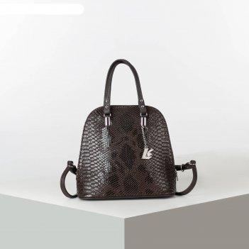 Рюкзак-сумка 1399с, 23*9*21, отд на молнии, н/карман, длин ремень,змея кор