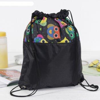 4805-а п-420 сумка-мешок для обуви 34*1*41, совы/черный