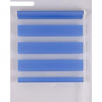 Рулонная штора «день и ночь», размер 200х160 см, цвет синий