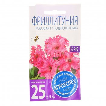 Семена цветов фриллитуния розовая, петуния f1, однолетник, 10 шт