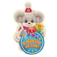 Открытка-мини с новым годом! мышь, подарки