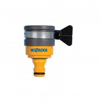 Коннектор 2177 для крана-смесителя круглого сечения (до 24мм)
