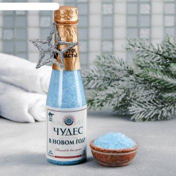 Соль для ванн чудес в новом году!, с ароматом инжира