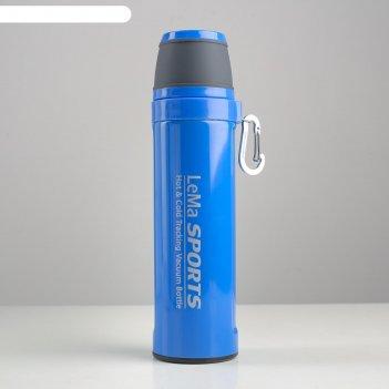 Термос спорт, 500 мл, сохраняет тепло 10 ч,  6.7х25.8 см, синий