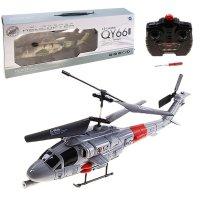 Вертолет радиоуправляемый военный, световые эффекты, цвета микс