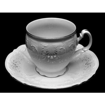 Набор для чая бернадот 2021(чашка160мл.+блюдце) на 6перс.12пред. выс.