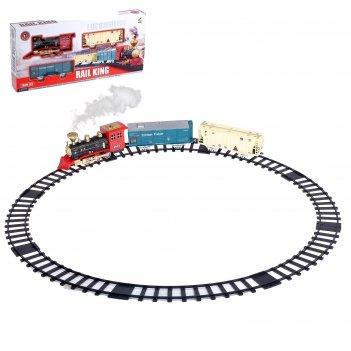Железная дорога грузовой локомотив, свет и звук, с дымом, работает от бата