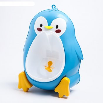 Писсуар детский «пингвин», цвета микс