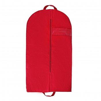 Чехол для одежды 140х60 см, с окном, цвет бордовый
