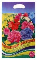 Почвогрунт для комнатных растений 2,5 л (1,5 кг) азалия