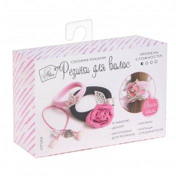 Резинки для волос «королевский», розовый, набор для создания, 12 x 18 x 4