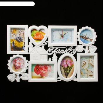 Часы настенные хайтек+7 фоторамок family белые (фото 10х15-4шт 10х10-3шт)